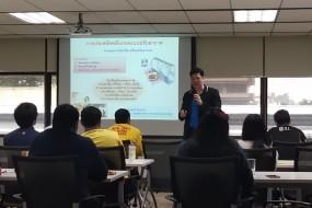 รับเชิญเป็นวิทยากรอบรมพัฒนาจิตสำนึกด้านพลังงานรุ่นที่ 1-2 ให้กับบริษัทเชลล์แห่งประเทศไทย