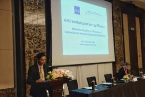 GMS Workshop 19-21 NOV 2019 (1)