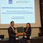 GMS Workshop 19-21 NOV 2019 (2)
