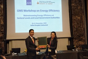 "GMS Workshop on Energy Efficiency   ""Mainstreaming Energy Efficiency at Sectoral Levels  and Local Government Authorities for GMS/ASEAN Countries"""