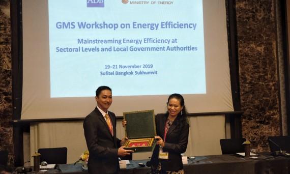 GMS Workshop 19-21 NOV 2019 (2)